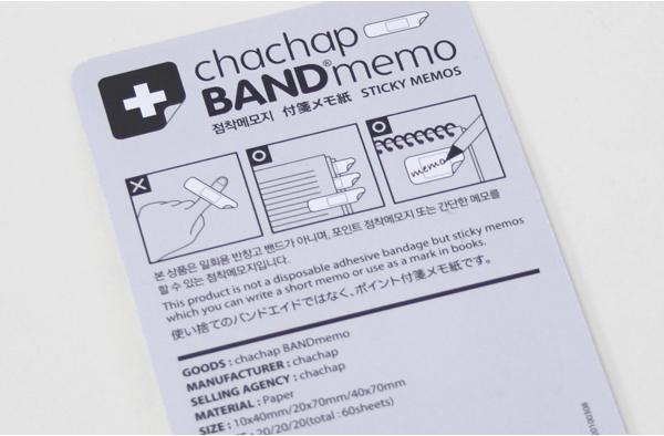 band memo 02