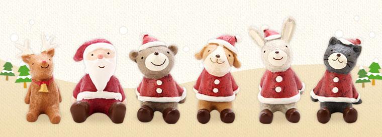 Merry Macchiatto Friends 02