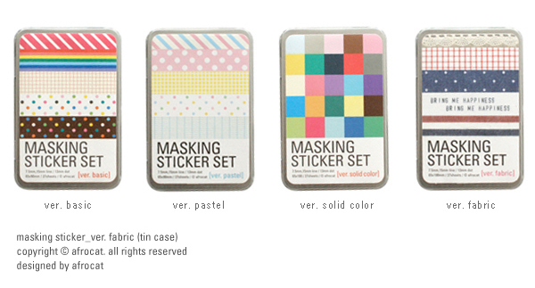 masking sticker set 05