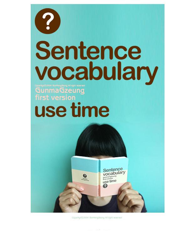 sentence vocabulary note 00
