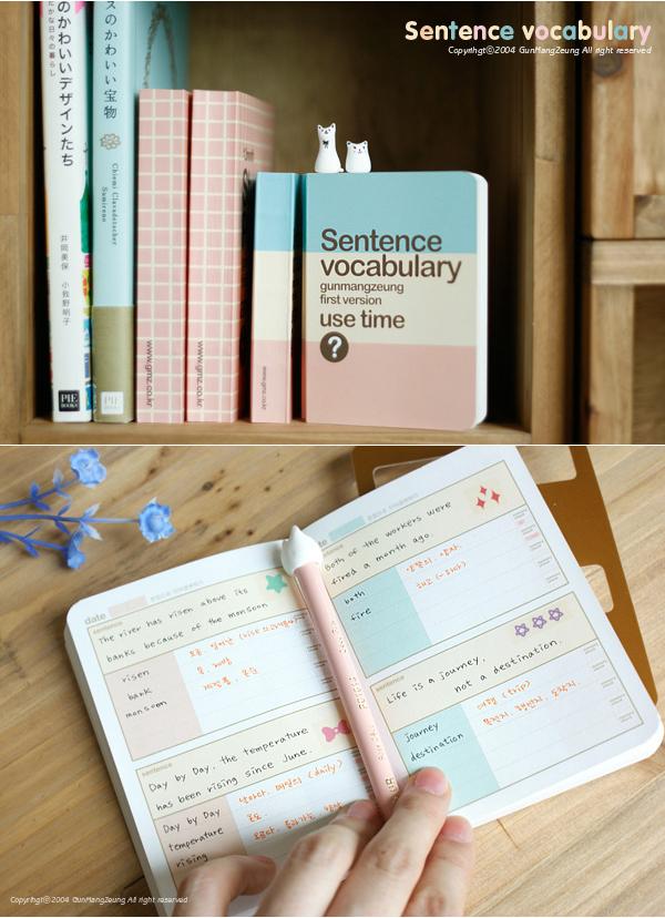 sentence vocabulary note 02