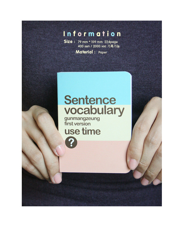 sentence vocabulary note 10